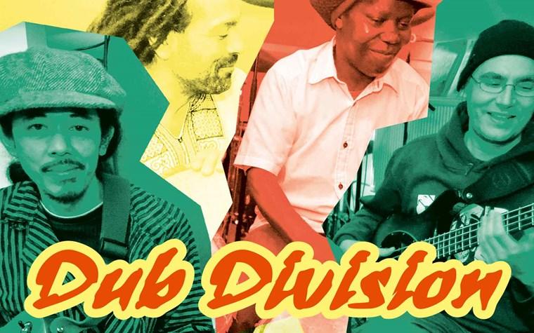 Fanshopkultur Vol. 60: Reggae Time im Reeperbahn-Shop mit Dub Division